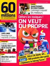 60 Millions de consommateurs N° 551 Août 2019