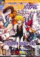 Animeland Xtra N° 52 Décembre 2018