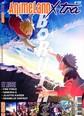 Animeland Xtra N° 56 Décembre 2019