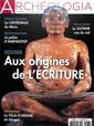 Archéologia N° 573 Février 2019