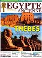 Egypte ancienne N° 36 Mai 2020