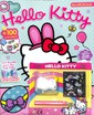 Hello Kitty club N° 72 Février 2019