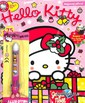 Hello Kitty club N° 76 Octobre 2019