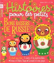 Histoires Pour Les Petits N° 2188 Août 2019