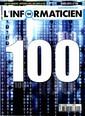 № 100