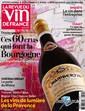 La revue du vin de France N° 640 Avril 2020