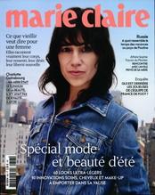 Marie Claire N° 803 Juin 2019