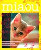 Miaou N° 6 Mai 2019