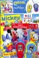 Mickey junior N° 412 Janvier 2020