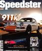 Speedster N° 52 Août 2019