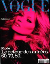 Vogue N° 999 Juillet 2019