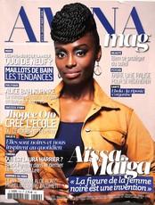 Amina N° 579 June 2018