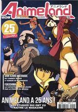 AnimeLand N° 214 Janvier 2017