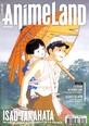 AnimeLand N° 222 May 2018