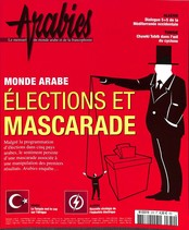 Arabies magazine