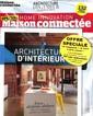 Architecture d ' Interieur + Livre N° 14 Décembre 2017
