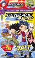 Beyblade N° 1 Décembre 2017