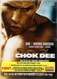 Chok Dee November 2016