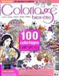 Coloriage Bien-Etre N° 14 Septembre 2017