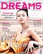 Dreams  N° 71 Décembre 2017