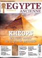 Egypte ancienne N° 26 Octobre 2017