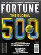 Fortune N° 1710 Août 2017