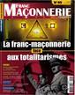 Franc Maçonnerie magazine N° 45 Janvier 2016