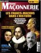 Franc Maçonnerie magazine N° 49 Juillet 2016