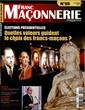 Franc Maçonnerie magazine N° 55 Avril 2017