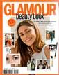 Glamour Hors-Série Beauty Book N° 2 Mai 2017