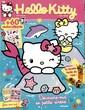 Hello Kitty mon amie N° 56 Juin 2016