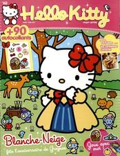 Hello Kitty mon amie N° 60 Février 2017