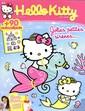 Hello Kitty mon amie N° 62 Juin 2017