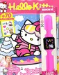 Hello Kitty mon amie N° 65 Décembre 2017