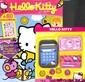 Hello Kitty mon amie N° 69 August 2018
