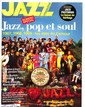 Jazz magazine N° 697 Juillet 2017