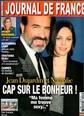 Journal de France N° 17 Mai 2017