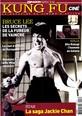 Kung Fu Ciné  N° 3 Janvier 2017