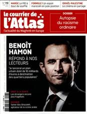 Le Courrier de l'Atlas N° 115 Juin 2017