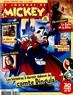 Le Journal de Mickey N° 3380 Mars 2017