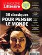Le magazine littéraire N° 581 Juin 2017