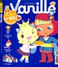 Les P'tites filles à la vanille N° 126 Décembre 2017