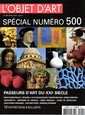 № 500