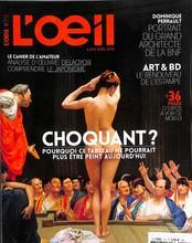L'OEil N° 711 March 2018