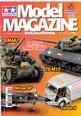 Model Tamiya Magazine International N° 146 Février 2017