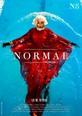 Normal Magazine N° 8 Juin 2017
