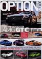 Option Auto N° 225 Mars 2017