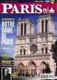 Paris, de Lutèce à nos jours N° 17 Juin 2017