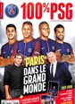 Paris St Germain N° 158 Décembre 2017