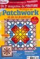 Pratique du patchwork N° 17 March 2018